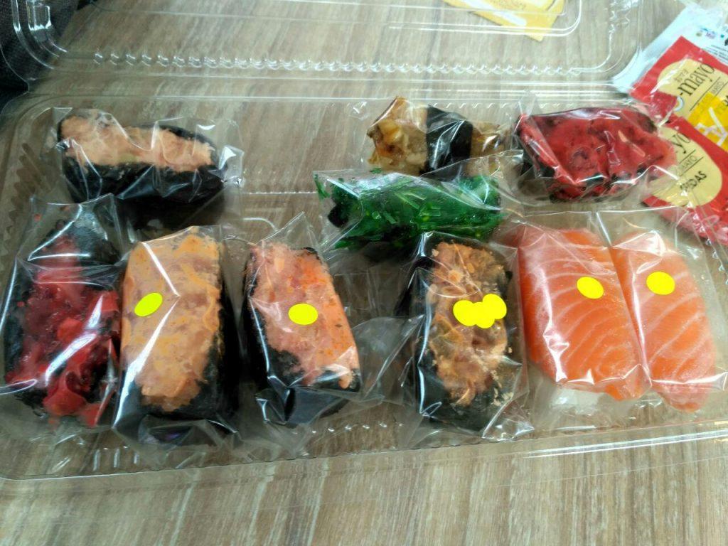 sushi aeon murah